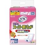リブトゥ リフレ 女性用 スーパー尿パッド ( 56枚入 ) /  リフレ ( 大人用 紙おむつ 介護 )