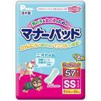 P・ワン 男の子&女の子のためのマナーパッド ビッグパック SSサイズ ( 57枚入 )/ P・ワン(P・one)