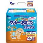 P・ワン 男の子のためのマナーおむつ おしっこ用 ビッグパック 小型犬 ( 42枚入 )/ P・ワン(P・one)