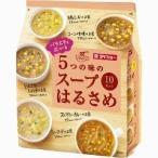 バラエティ広がる5つの味のスープはるさめ ( 10食入 ) ( はるさめ )