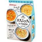 エスニック風スープはるさめ ( 5食入 )/ スープはるさめ