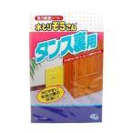 オカモト 水とりぞうさん 強力除湿シート タンス裏用 ( 1シート )/ 水とりぞうさん ( 除湿剤 湿気取り カビ )