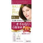 サロンドプロ 無香料ヘアカラー 乳液 白髪用 4A アッシュブラウン ( 1セット )/ サロンドプロ ( 白髪染め ヘアカラー )