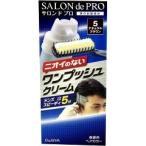 サロンドプロ ワンプッシュクリームヘアカラー メンズスピーディ 5 ( 1セット )/ サロンドプロ ( 白髪染め SALON de PRO 1ナチュラルブラウン )