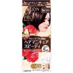 サロンドプロ 白髪用 ヘアマニキュア・スピーディ 5A アッシュブラウン ( 1セット )/ サロンドプロ