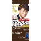 サロンドプロ ワンプッシュメンズヘアカラー 6 ダークブラウン ( 1セット )/ サロンドプロ