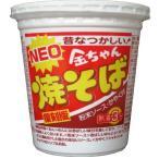 NEO金ちゃん焼そば 復刻版 ( 1コ入 )/ 金ちゃん