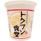 (訳あり)金ちゃん トクフン食堂 醤油味 ( 1コ入 )/ 金ちゃん