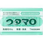 ウタマロ 洗濯用石けん ( 133g )/ ウタマロ