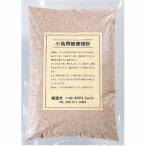 ハッピーホリデイ 小鳥用健康焼き砂 ( 2kg )/ ハッピーホリデイ