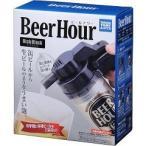 ビールアワー リッチブラック ( 1コ入 )/ ビールアワー