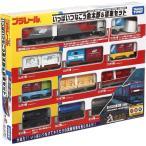 ショッピングプラレール プラレール いっぱいつなごう 金太郎&貨車セット ( 1セット )/ プラレール