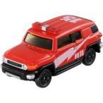 トミカ ハイパーレスキュー HR15 機動工作指揮車 ( 1コ入 )/ トミカハイパーシリーズ ( ミニカー おもちゃ タカラトミー )