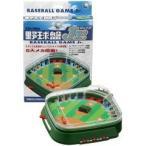 野球盤 ジュニア ニュー ( 1セット )/ 野球盤