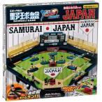 野球盤3Dエーススタンダード 侍ジャパン 野球日本代表ver. ( 1セット )/ 野球盤