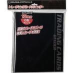 カードサプライ トレーディングカードバインダー ( 1セット )/ カードサプライシリーズ ( おもちゃ )