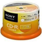 ソニー データ用CD-R 700MB 48倍速対応 スピンドル ( 50枚入 )/ SONY(ソニー)