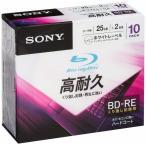 ソニー データ用 BD-RE 10BNE1DCPS2 ( 10枚入 )