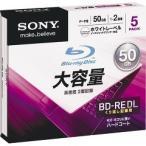 ソニー データ用 BD-RE 5BNE2DCPS2 ( 5枚入 )