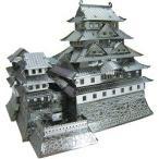メタリックナノパズル 姫路城 T-MN-049 ( 1コ入 )/ メタリックナノパズル
