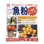 東商 醗酵魚粉 ( 550g )