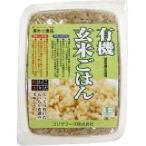 コジマフーズ 有機玄米ごはん ( 160g )