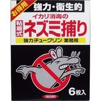 イカリ 強力チュークリン 業務用 粘着式ネズミ捕り ( 6枚入 )