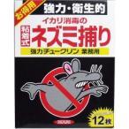 イカリ 強力チュークリン 業務用 粘着式ネズミ捕り ( 12枚入 )