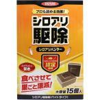 イカリ シロアリハンター シロアリ駆除剤 大容量 ( 15コ入 )