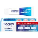 (第2類医薬品)クレアラシル ニキビ治療薬クリーム レギュラータイプ ( 18g ) /  クレアラシル ( ニキビ 薬 )