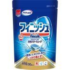 フィニッシュ パワー キューブ S タブレット 食器洗い機専用洗剤 ( 30コ入 )/ フィニッシュ(食器洗い機用洗剤)