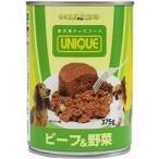 ゴールドリング ユニーク 犬缶 ビーフ&野菜 ( 375g )/ ゴールドリング