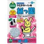 マルカン うさぎトイレ砂 紙っ固 MR-162 ( 2L )