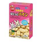 うさぎのぱくっとパイン ( 50g )/ ミニマルフード ( うさぎ フード )