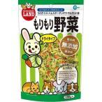 ミニマルフード もりもり野菜 ( 180g )/ ミニマルフード ( うさぎ フード )