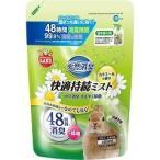 ミニマルランド 天然消臭 快適持続ミスト カモミールの香り 詰め替え用 ( 480mL )/ ミニマルランド