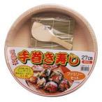 日本製 手巻き寿司 ファミリーセット 27cm 約3合 1セット ( 1セット )