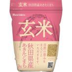 令和2年産 秋田県産 あきたこまち 玄米 ( 2kg )