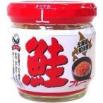 (訳あり)ハッピーフーズ 北海道知床産鮭フレーク ( 55g )