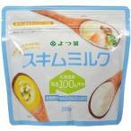よつ葉 スキムミルク ( 200g )/ よつ葉