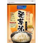 ファンケル 発芽米 ( 950g )/ ファンケル