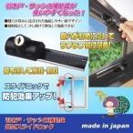 引き戸・サッシ用補助錠 鍵付スライドロック 810299 ( 1セット )