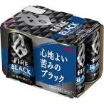 ファイア ブラック ( 185g*6本入 )/ ファイア