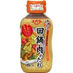 エバラ 回鍋肉のたれ ( 230g )