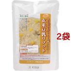 コジマフーズ 玄米豆乳リゾット ( 180g*2コセット )