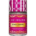 フォション ステーキミックス ( 35g )/ FAUCHON(フォション)