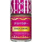 フォション チリパウダー ( 28g )/ FAUCHON(フォション)