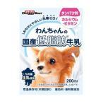ドギーマン わんちゃんの国産低脂肪牛乳 ( 200mL )/ ドギーマン(Doggy Man)