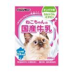 ドギーマン ねこちゃんの国産牛乳 ( 200mL )/ ドギーマン(Doggy Man) ( 国産 ミルク 子猫 仔猫 )