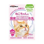 ドギーマン ねこちゃんの国産低脂肪牛乳 ( 200mL )/ ドギーマン(Doggy Man) ( 国産 ミルク 子猫 仔猫 )